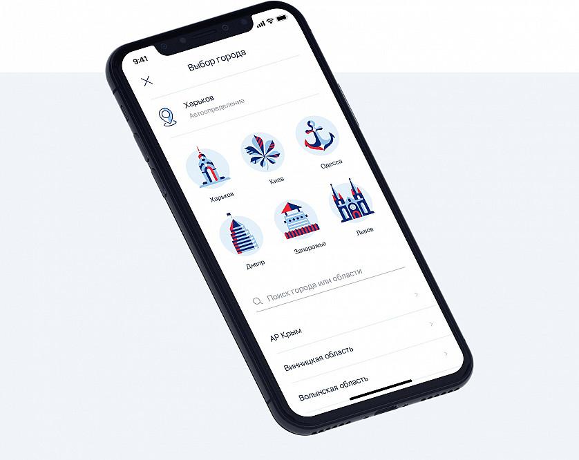 Мегабанк App şəkil