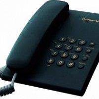 Ev və ofis üçün telefonlar