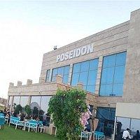 Poseidon restaurant lounge