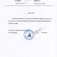 Azərbaycan Alpinizm Federasiyası