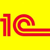 1C tətbiqi