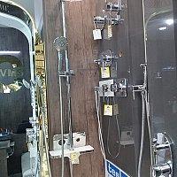 Divariçi Paykalı Duş Sistemi (TESKA)