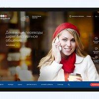 МЕГАБАНК( Megabank.ua)