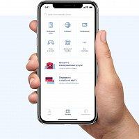 Мегабанк App