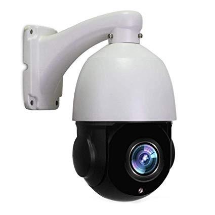 Təhlükəsizlik kameraları: Speed Dome