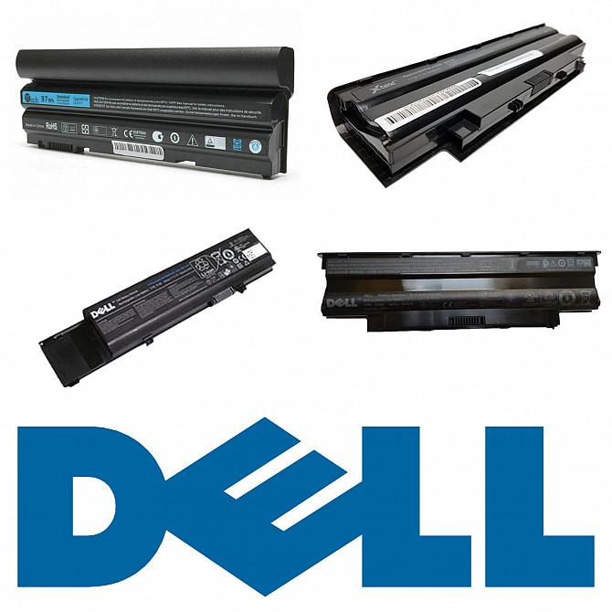 Dell batareyaları