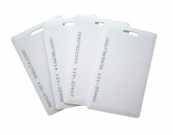 Tehlukesizlik - IC kartlar satisi