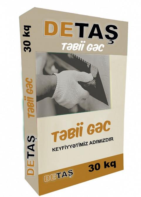 """""""DETAS"""" Təbii Gəc"""